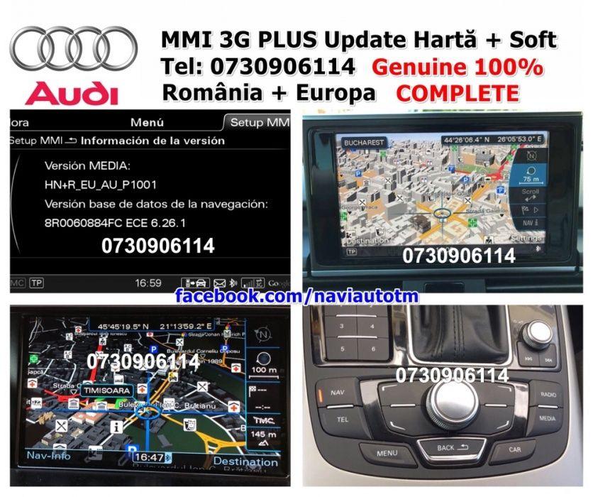 DVD SD Harti 2018 Navigatie Audi A4 A5 A6 A7 A8 Q3 Q5 Q7 MMI 3G 2G RNS