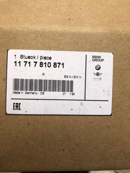 Supapa egr BMW x6