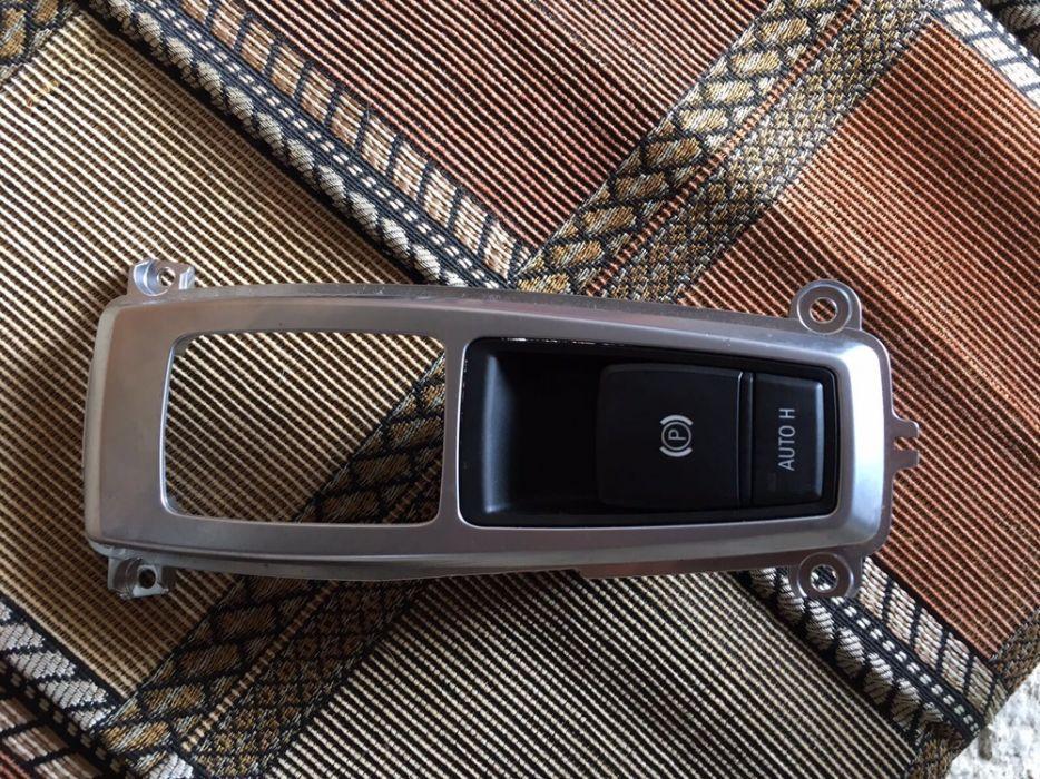 Frâna de mâna BMW x5 e70 pe original