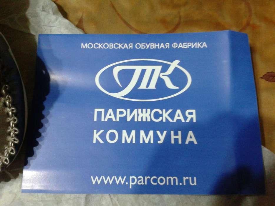 Туфли новые на девочку Алматы - изображение 5