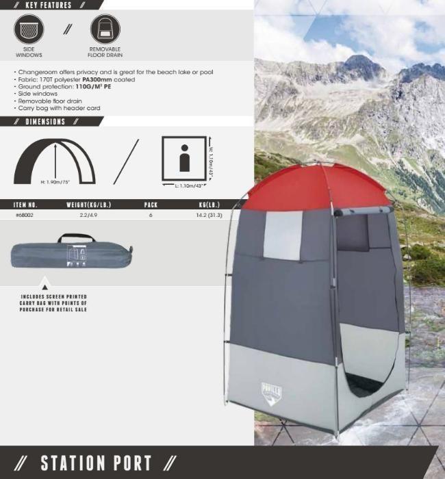 НОВА Палатка баня и тоалетна ЛУКС комплект с колчета