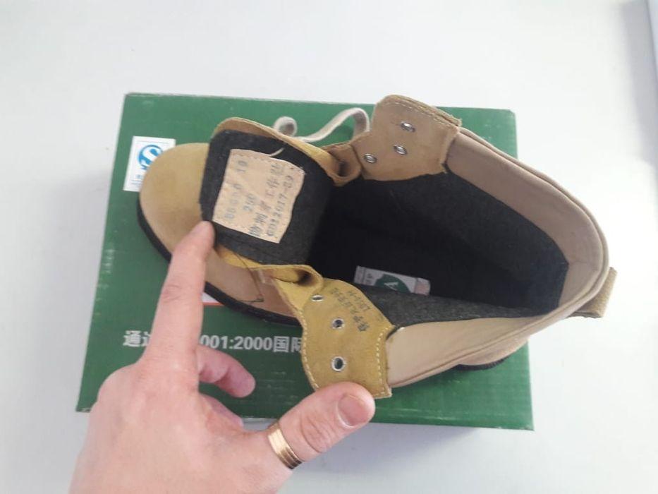 Продам спец.обувь Актобе - изображение 4