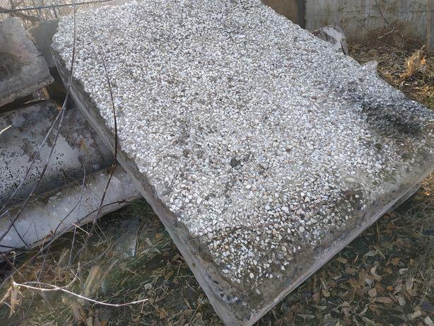 Керамзитобетон бу заменитель бетона купить в екатеринбурге