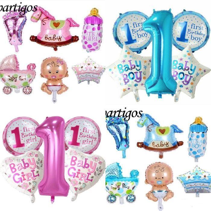Детски фолиева балони# ПРОМО#