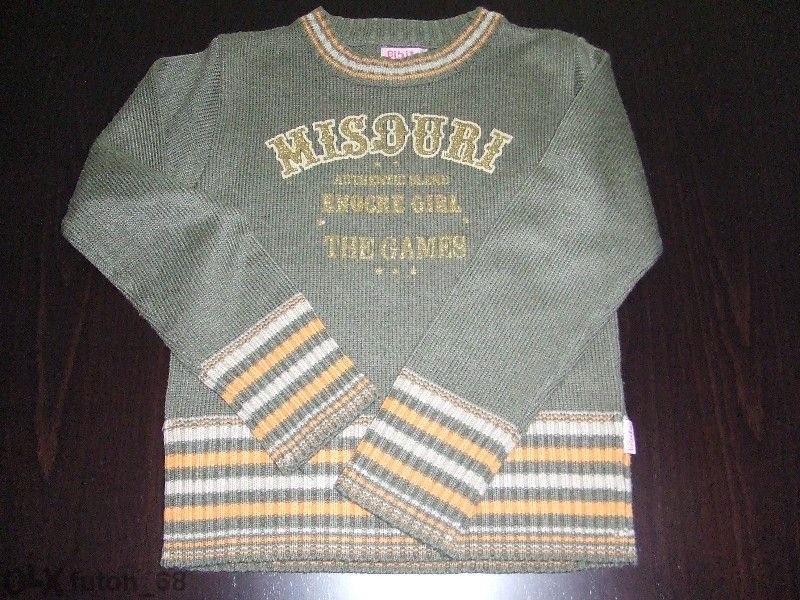Стилен памучен пуловер за 8г.