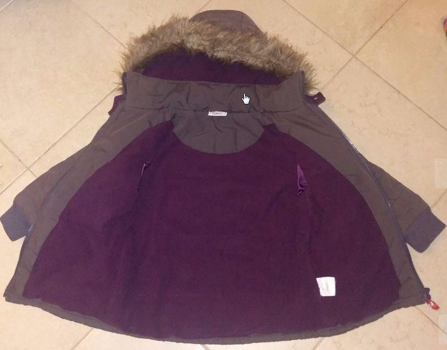 Есенно детско яке - топло и леко