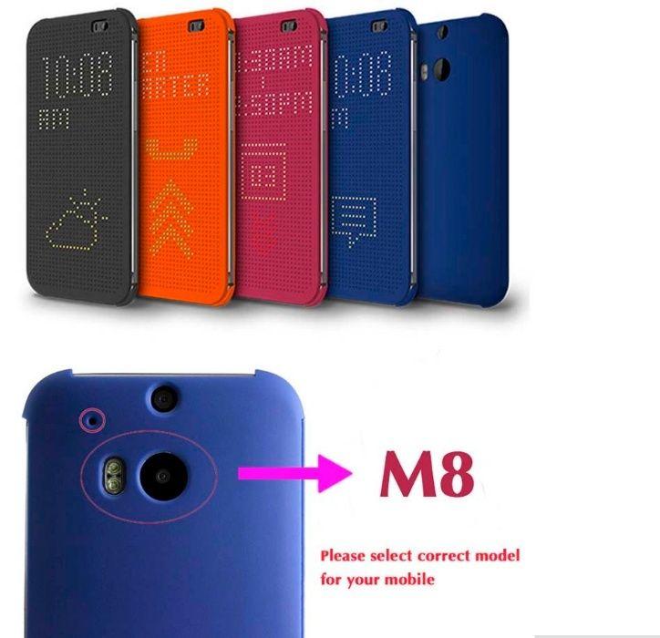 Чехол для HTC ONE M7 и HTC ONE M8, HTC ONE E8