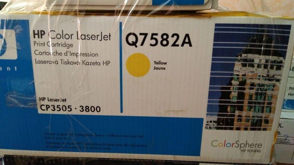 Картриджи HP Q6470A 501A, Q7581A, Q7582A, Q7583A 503A