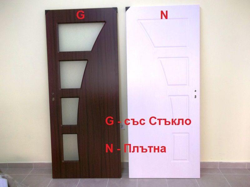 Интериорни врати гр. Хасково - image 2