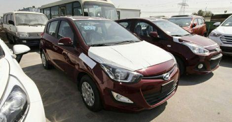 Hyundai i20 Ingombota - imagem 1