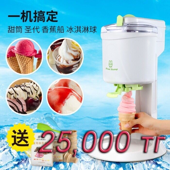 Кухонный мороженый аппарат!