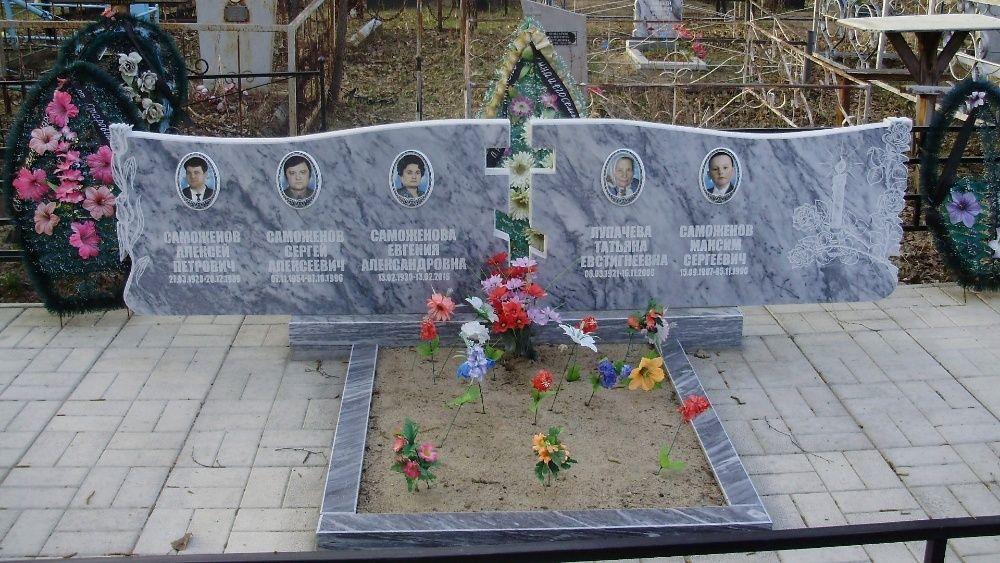 Фотокерамика от 2500 Памятники гранит мрамор укладка плитки