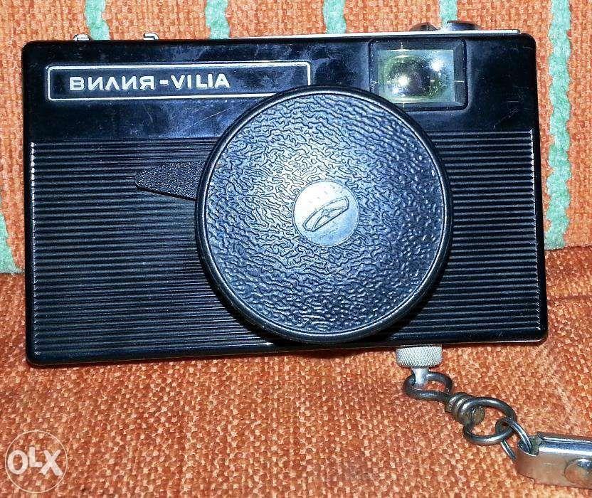 Aparat foto vintige rusesc Vilia