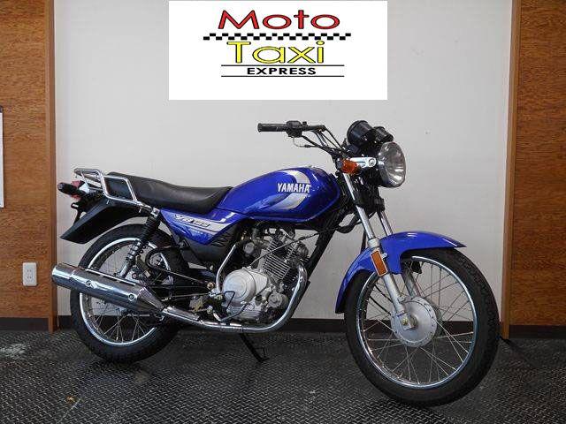 *Moto-boys para Moto-taxi*