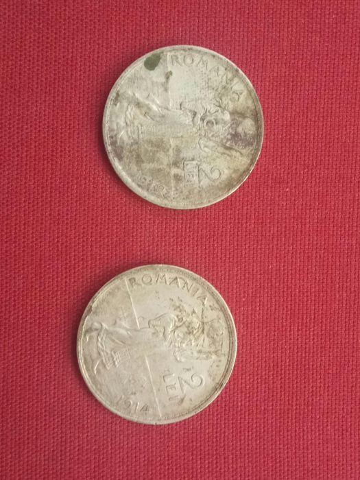 Продавам румънски сребърни монети
