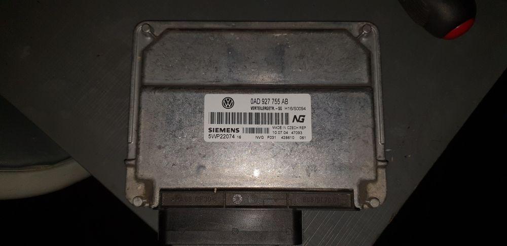 Компютър за раздатка за Туарег