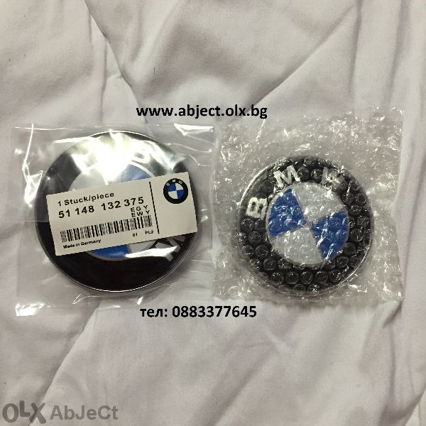 !ПРОМО! Алуминиева емблема за БМВ BMW 82, 78, 74, 68, 56, 45 и 11мм гр. София - image 12