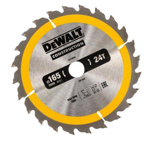 Диск за циркуляр DeWALT DT1934 HM за дърво ф 165х 20х 1.8, z 24