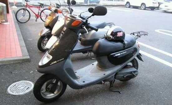 Vende Se moto JOG 50