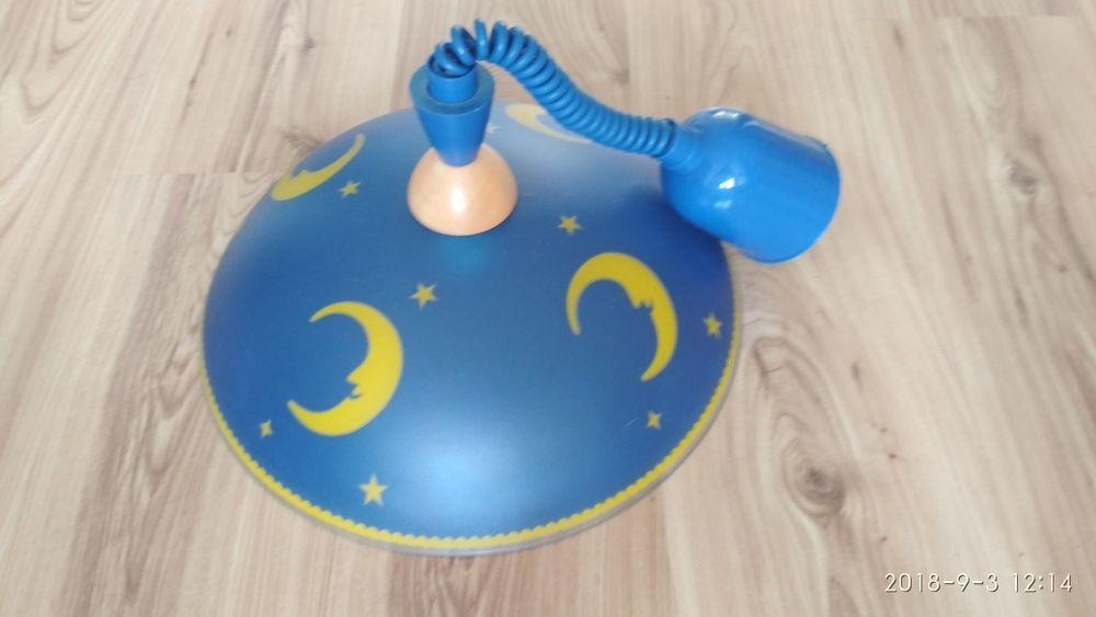 Продавам детски лампион.