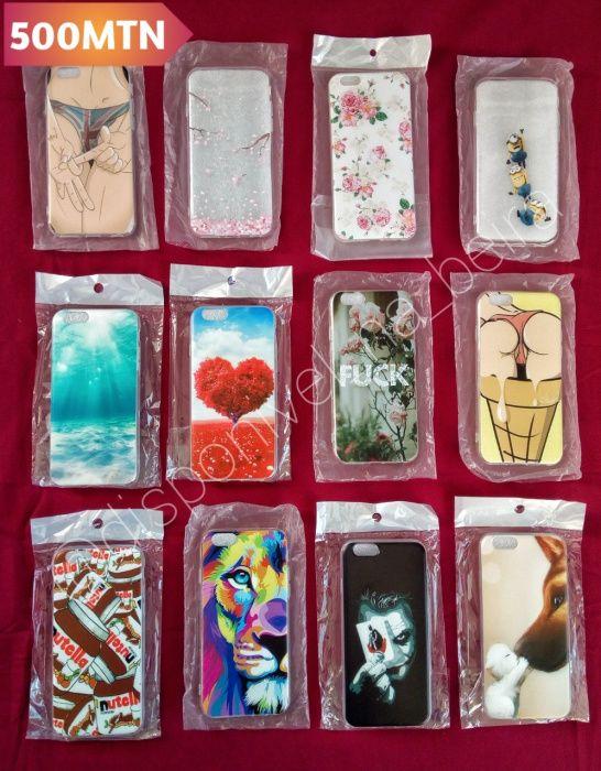 Capas para Iphone 6/6s