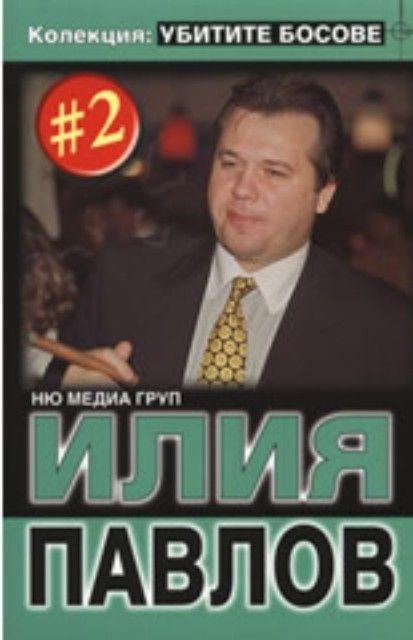 Редки Книги ! Цената е за брой гр. Варна - image 2