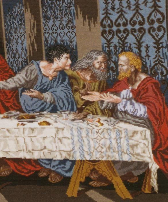 Гоблен Тайната Вечеря