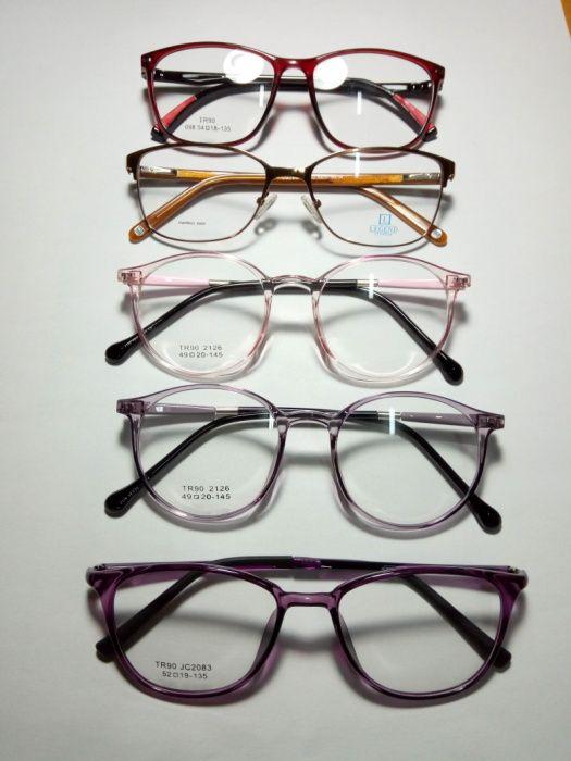 Óculos de vista Bairro Central - imagem 1