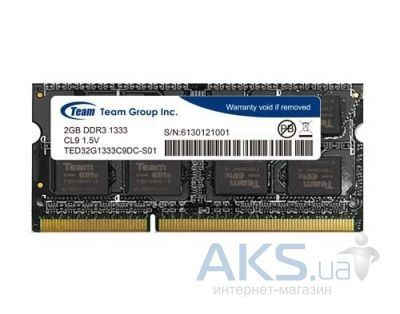 Продам 3 штуки ОЗУ для ноутбука 2GB DDR3 1333, 1GB DDR2-667, 1GB DDR2