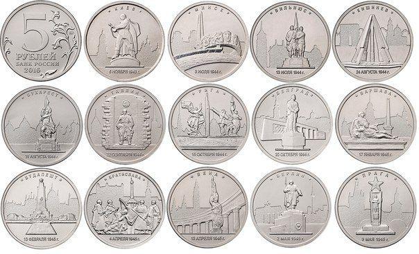 Продам наборы монет Россия