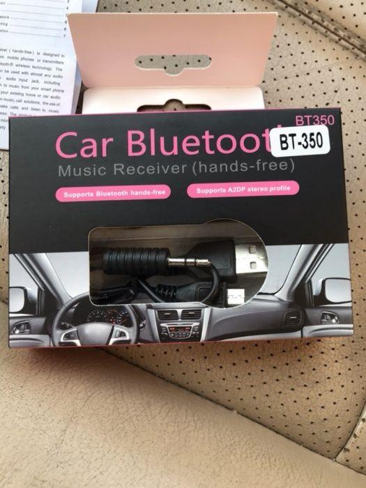 Bluetooth блутут звуков приемник