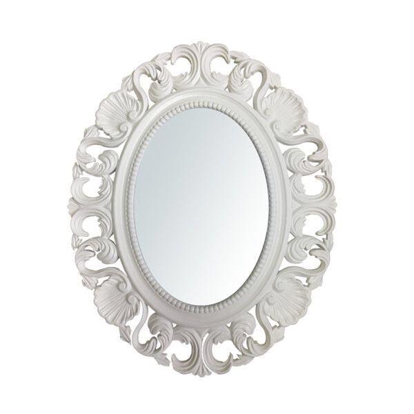 Oglinda de mireasa nunta cu rama ovala alba