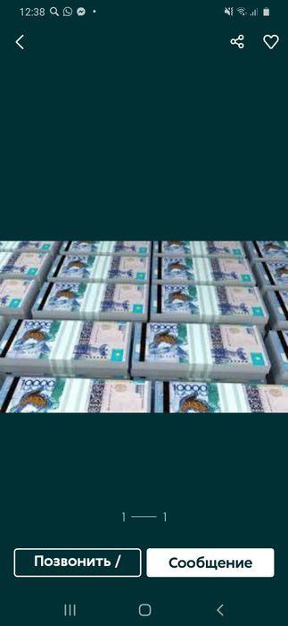 Деньги в залог в шымкенте как написать расписку на получение денег в залог