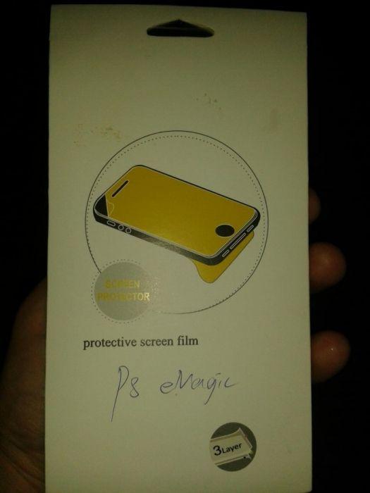 Allview P8 eMagic Protect screen film