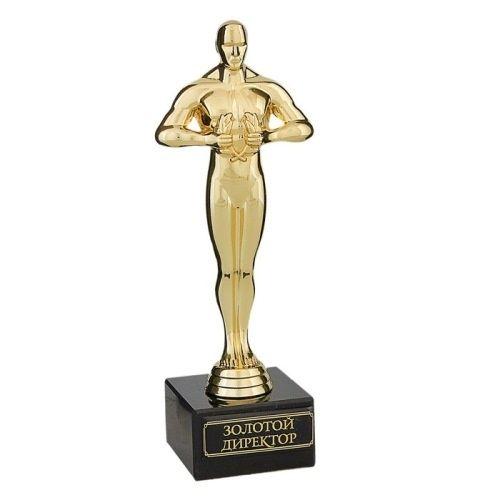 Кубок наградной для учителя воспитателя директора