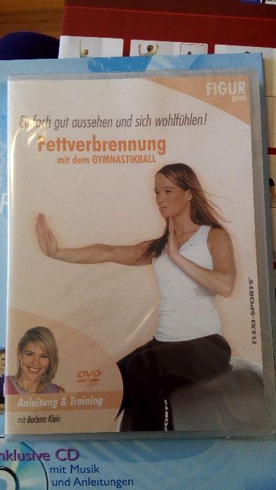 Пилатес топка + книга + CD + упражнения - нови!