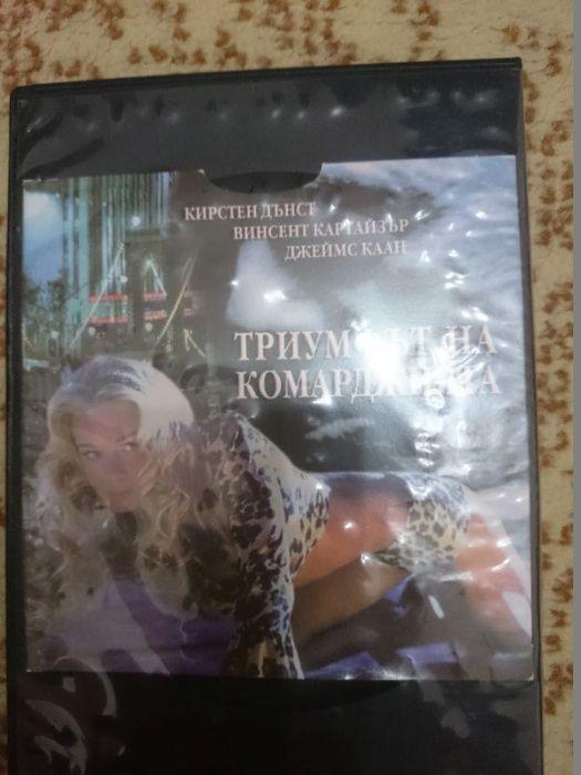 11 DVD Филма гр. Габрово - image 4