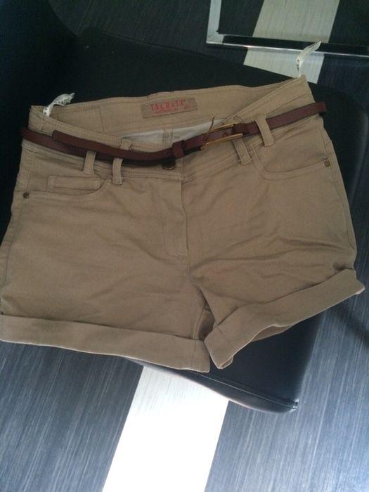 Готини къси панталонки