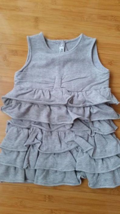 детска рокля Moschino