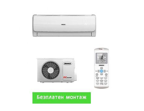 Двойни хладилни витрини 800 литра гр. Пловдив - image 11