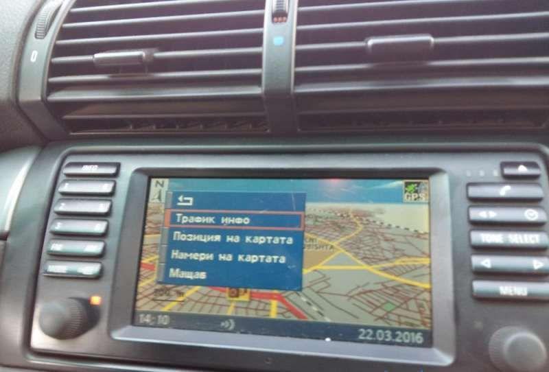Диск за навигация BMW версия 2019год. БМВ Навигационен диск