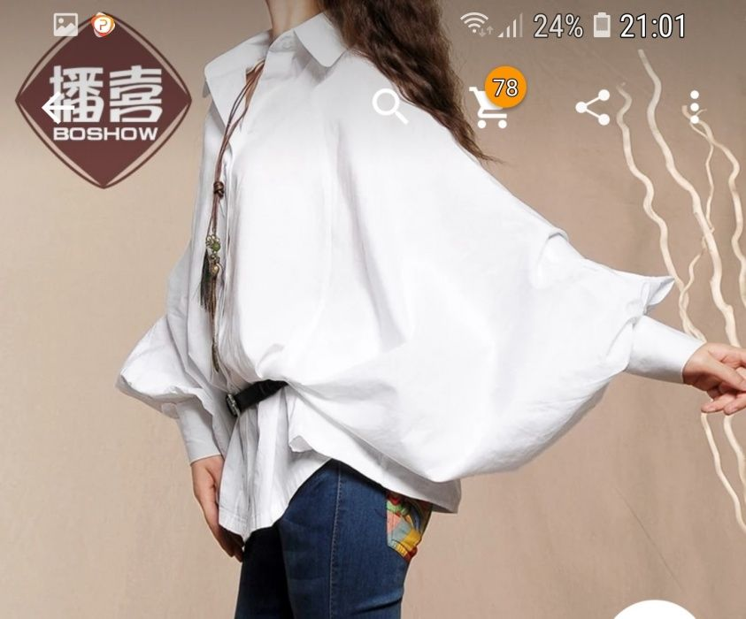 Продам рубашку в этно стиле, новая, качество супер, не подошел размер