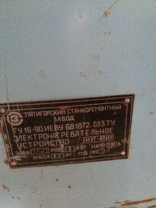 Продам электронагревательное устройство