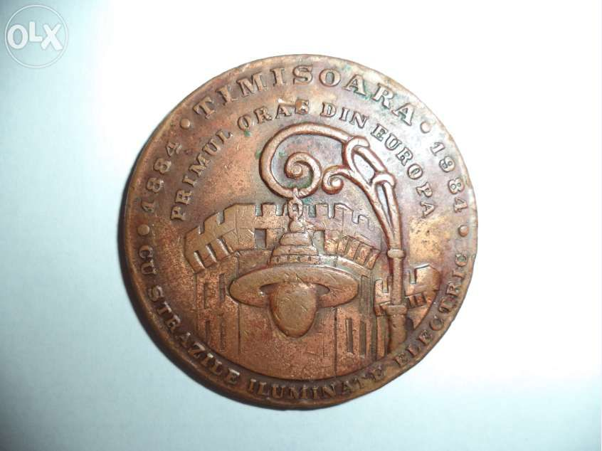 Moneda de Colectie!