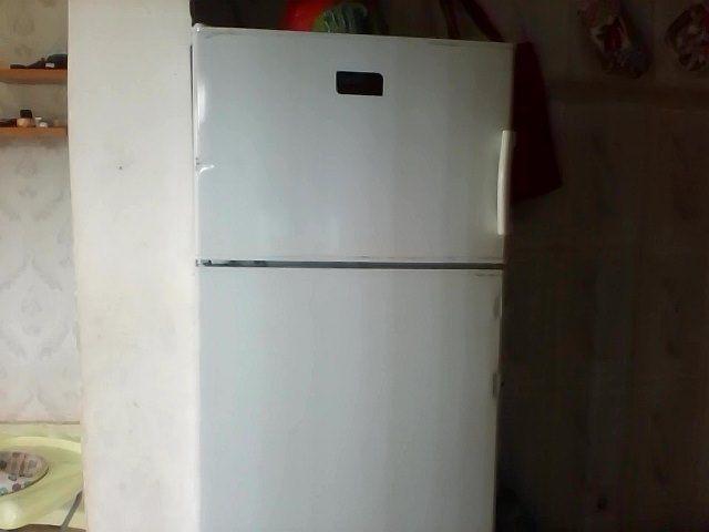 Geleira frigorifico pouco usada