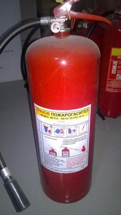 Пожарогасител АВС прахов - 12 кг.
