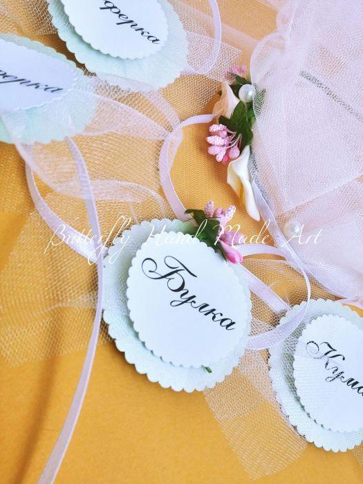 Артикули и украса за моминско парти,сватба,празник!