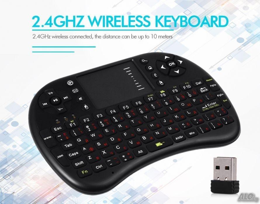 Безжична мини клавиатура, мишка, тъчпад (Mini Wireless Keyboard) TV Bo