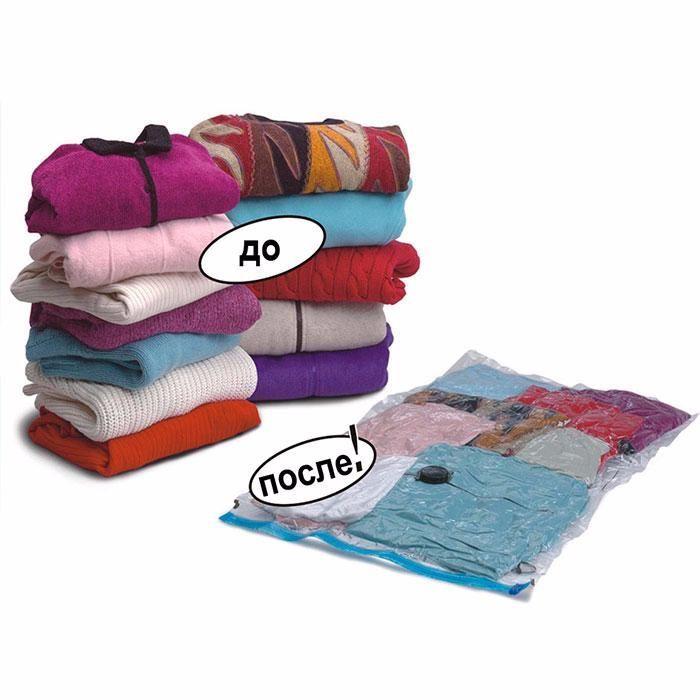 Вакуумные пакеты для хранения вещей (ароматизированные и без запаха)