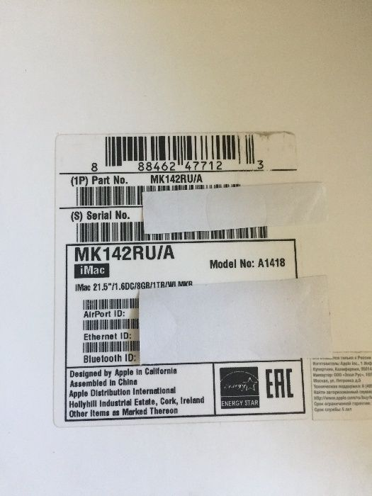 iMac 21.5'' 2015г MK142RU/A